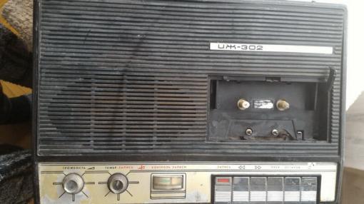 Кассетный магнитофон иж-302